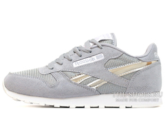 Кроссовки Женские Reebok Classic Leather Grey Bronze