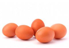 Яйцо куриное Халяль С0, 10шт