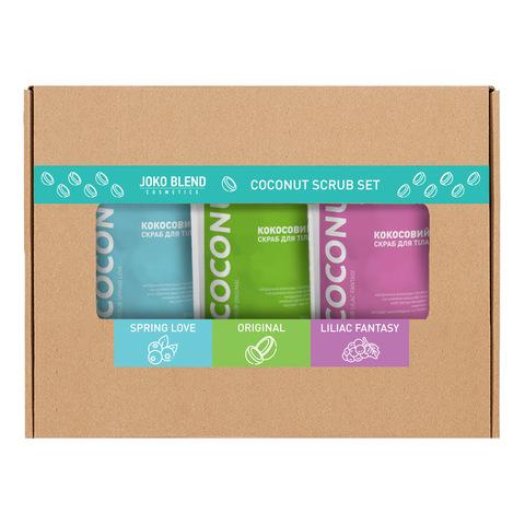 Набор Coconut Body Scrub Joko Blend Set of 3