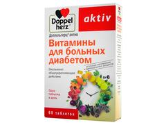 Витамины для больных диабетом Доппельгерц актив