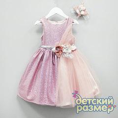 Платье (люрекс, сеточка, стразы, пайетки)