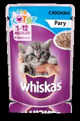 Whiskas для котят рагу с лососем 85 г