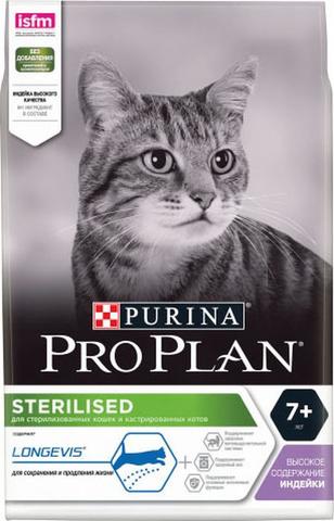 Pro Plan сухой корм для кошек кастр/стерил старше 7 лет (индейка) 3кг