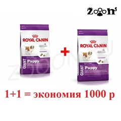 Royal Canin Giant Puppy для щенков очень крупных пород с 2 до 8 месяцев, 15кг+15кг. Скидка  1000 руб. после регистрации на сайте