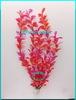 Растение 30см №5