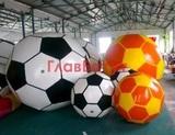 Гигантский надувной мяч