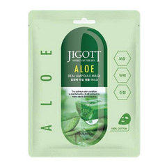 Jigott Aloe Real Ampoule Mask – Тканевая маска с экстрактом алоэ
