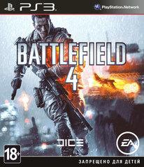 PS3 Battlefield 4 (русская версия)