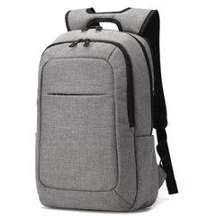 Рюкзак TIGERNU B3090 Серый