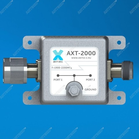 Грозозащита AXT-2000 - N