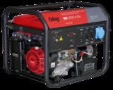 Генератор бензиновый Fubag BS 5500 A ES (838203) - фотография