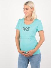 Евромама. Футболка для беременных и кормящих Say Yes, ментол