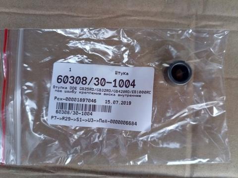 Втулка DDE GB25RD/GB32RD/GB420RD/EB1000RD под шайбу крепления диска внутреннюю