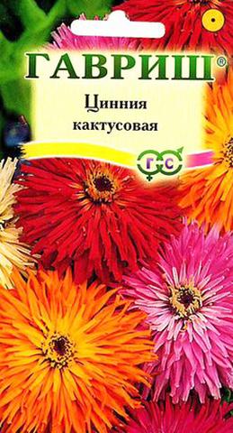 Семена Цинния Кактусовидная смесь, Одн