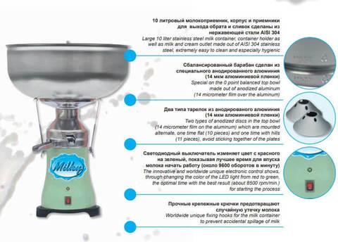 Сепаратор для молока Milky FJ 130 ERR. Фото 2