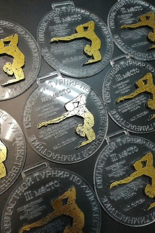 Медали из акрила с гравировкой