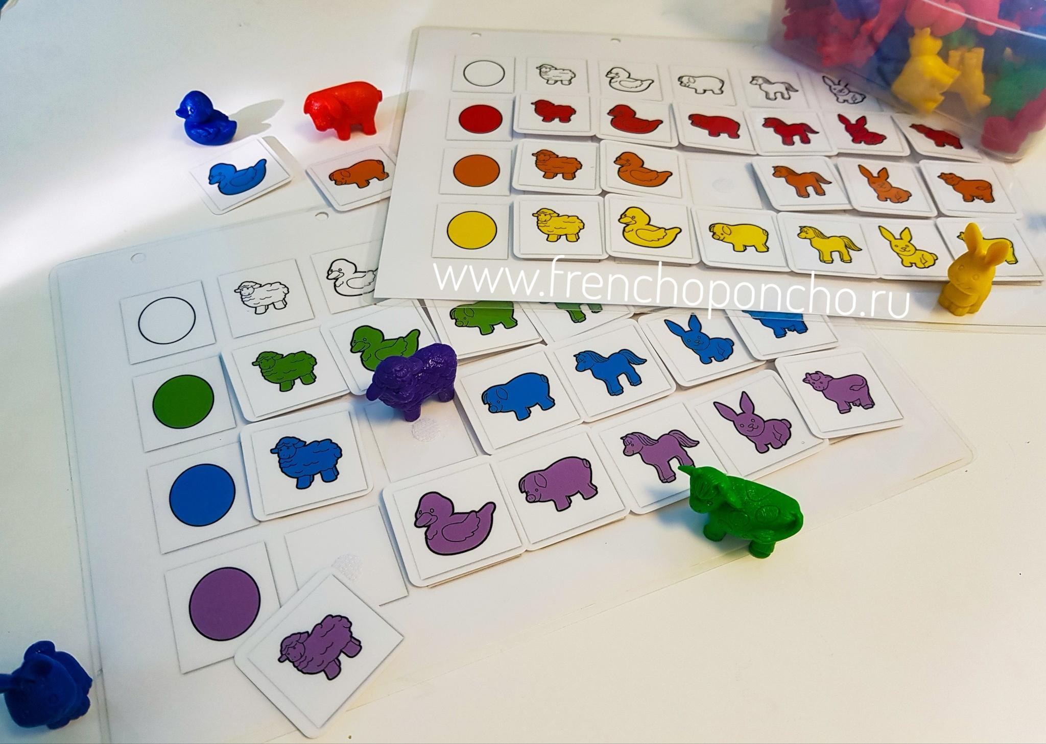 сортировочная таблица с животными + набор фигурок