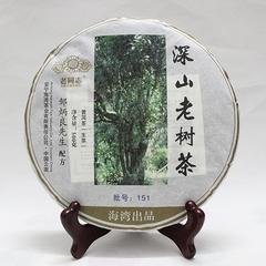 """Хайвань """"Шэнь Шань Лао Шу Ча""""  Шен Пуэр, 2014 год"""