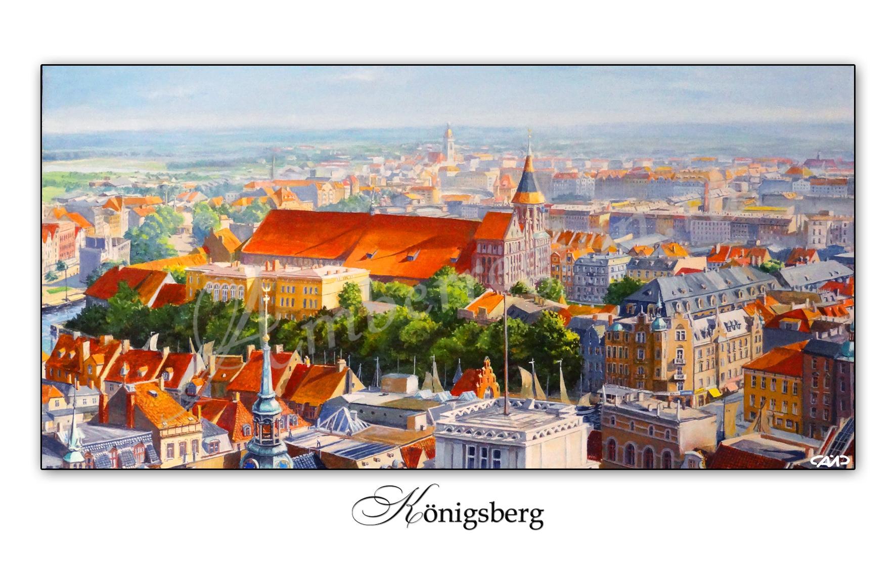 Открытка Кёнигсберг 10