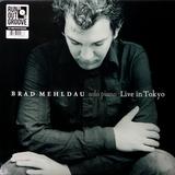 Brad Mehldau / Live in Tokyo (Limited Edition)(3LP)