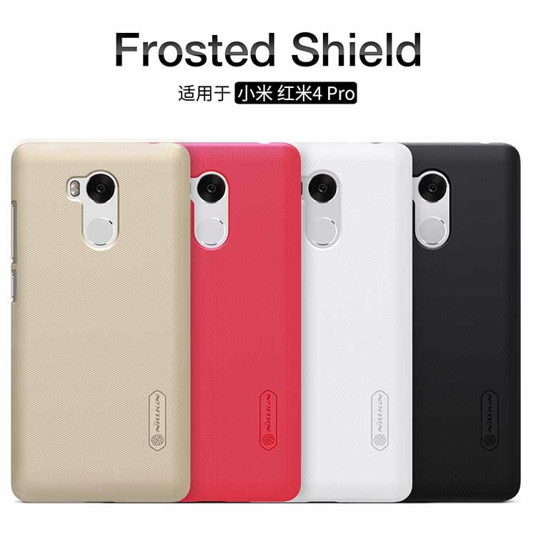 NILLKIN Super Frosted Shield Xiaomi Redmi 4 Pro (белый)