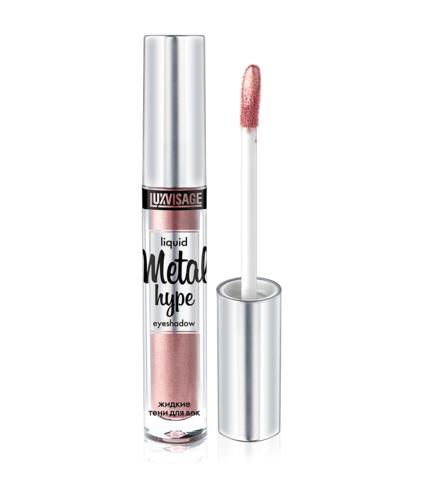 LuxVisage Metal hype Жидкие тени для век тон 3 розовый жемчуг 3г