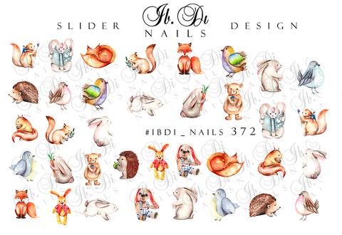 Слайдер дизайн №372