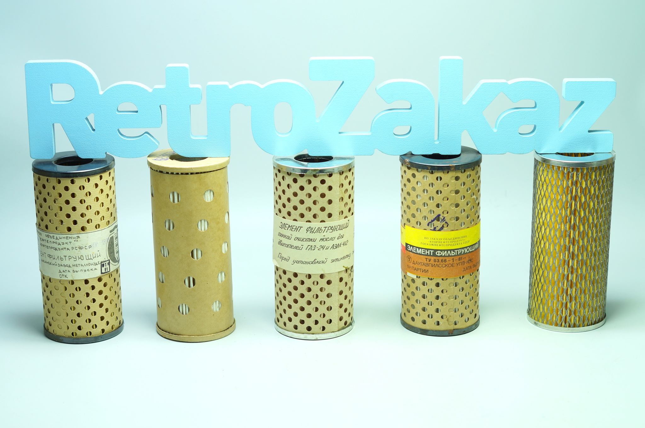 Фильтр масляный Газ 24, Москвич 412