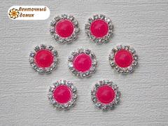 Акриловые полубусины в стразовом обрамлении розовые