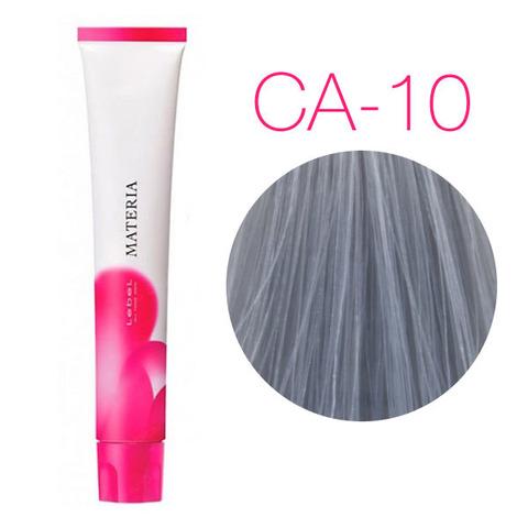 Lebel Materia 3D Ca-10 (яркий блондин пепельный кобальт) - Перманентная низкоаммичная краска для волос