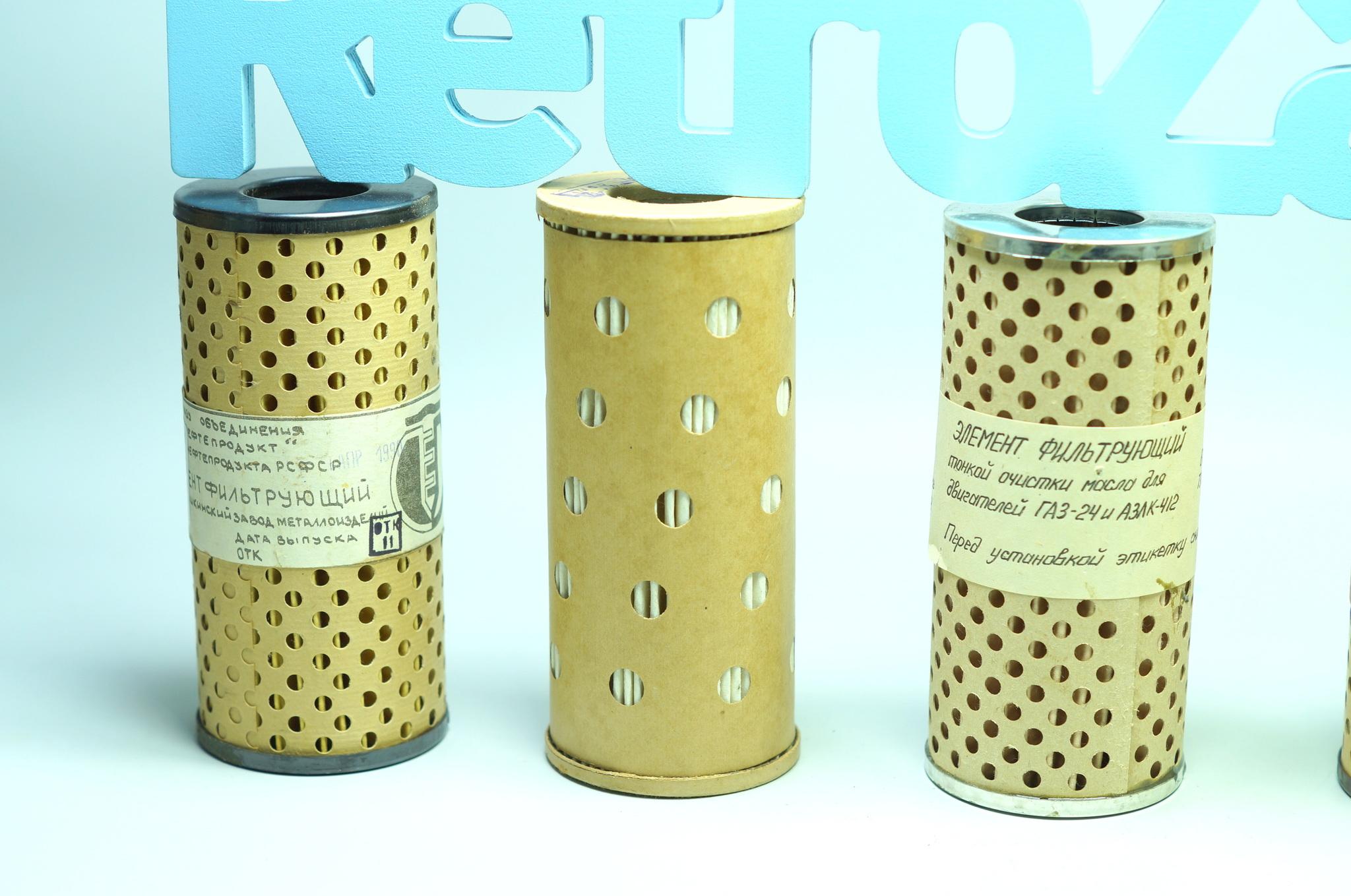 Элемент масляного фильтра Газ 24, Москвич 412