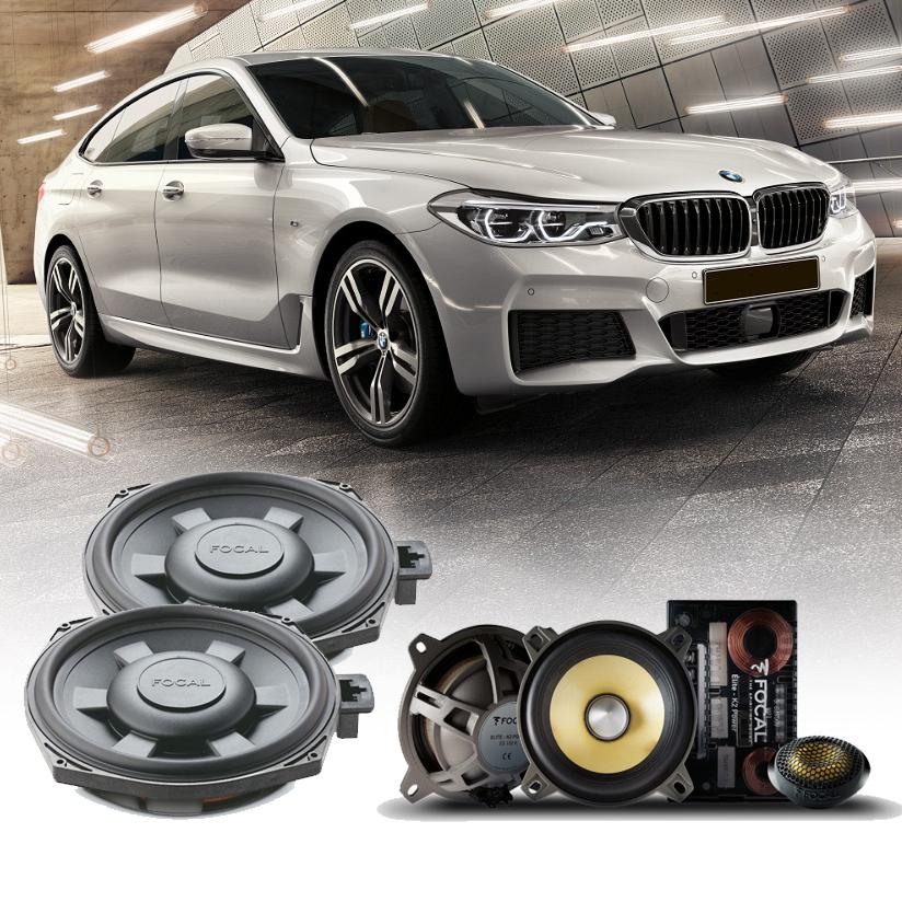Комплект BMW Premium Pack