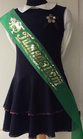 Лента «Гимназист» шелк зеленый