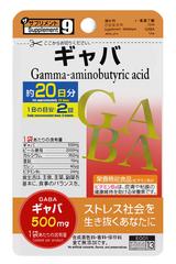Гамма-аминомасляная кислота