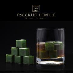 Камни для охлаждения виски из зелёного нефрита. Набор 9шт. в коробочке из дерева.