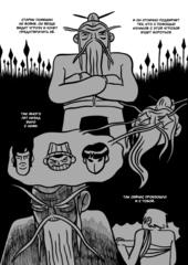 Винни Бартон. Том 3. Лимитированная обложка Микрокомикон (со скетчем автора)