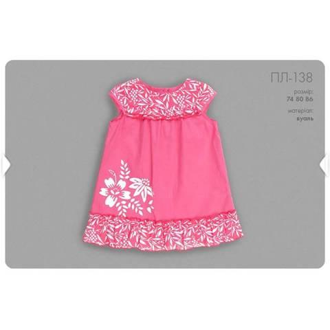 ПЛ138 Платье для девочки