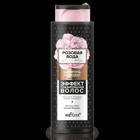 Белита Розовая вода Шампунь-гидролат для волос «Эффект глазирования волос» 400мл
