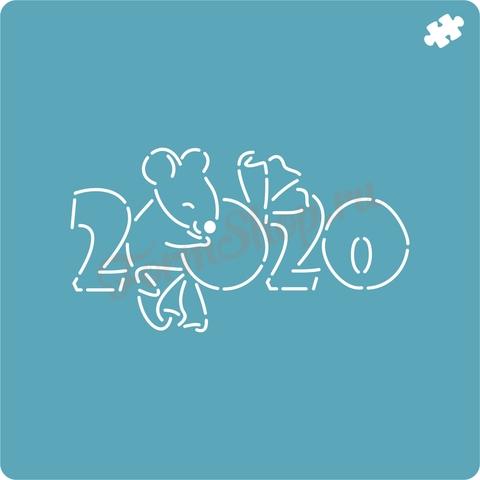 Трафарет 2020