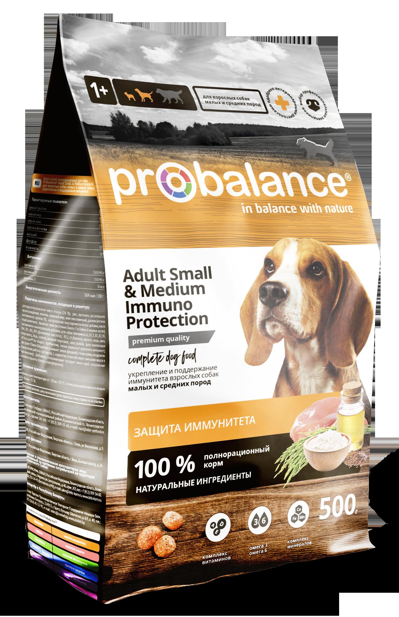 Сухой корм Корм ProBalance Immuno Adult Small and Medium для взрослых собак малых и средних пород 500_PB_dog_IP_Small_Medium.png