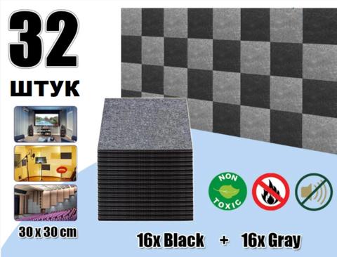 POLYSTER  набор  32 штук звукопоглощающих панелей из полиэфирного волокна черный+серый