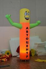Аэромен простой машет рукой с подсветкой