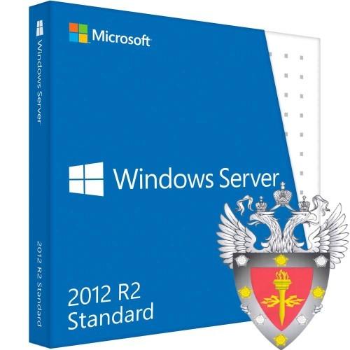 Windows Server 2012 R2 Standard, сертифицированная ФСТЭК