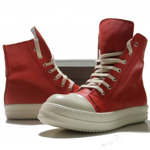 Ботинки «GUFRID»
