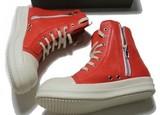Ботинки «GUFRID» купить