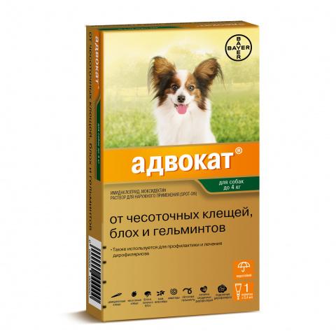 Bayer Адвокат антипаразитарный препарат для собак до 4кг 1пипетка