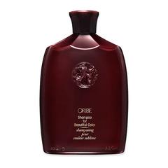 Oribe Color Shampoo For Beautiful Color - Шампунь для окрашенных волос Великолепие цвета
