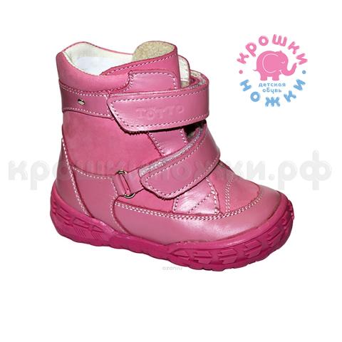 Ботинки розовые/фуксия Тотто