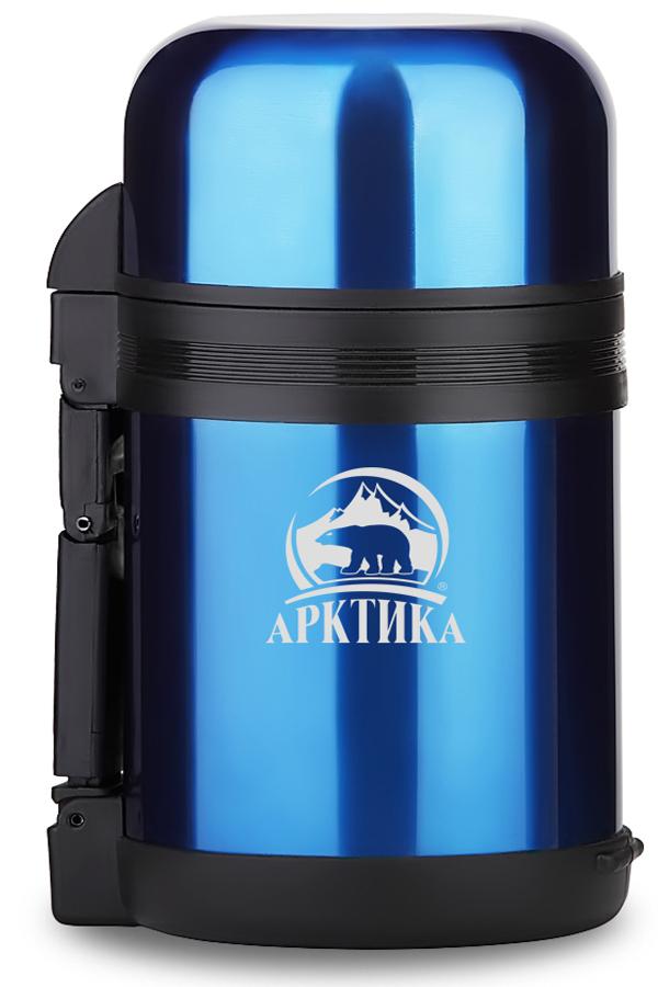 Термос универсальный для (для еды и напитков) Арктика 0,8 л, синий