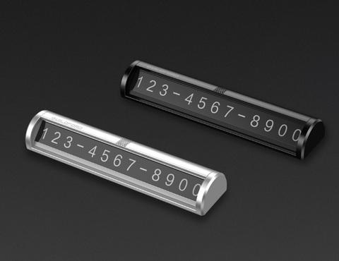 Табличка в машину для номера телефона Xiaomi TITA черная